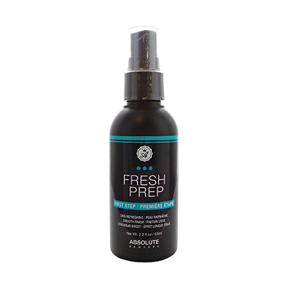 水平マイクロヘッジABSOLUTE Fresh Prep Primer Spray (並行輸入品)
