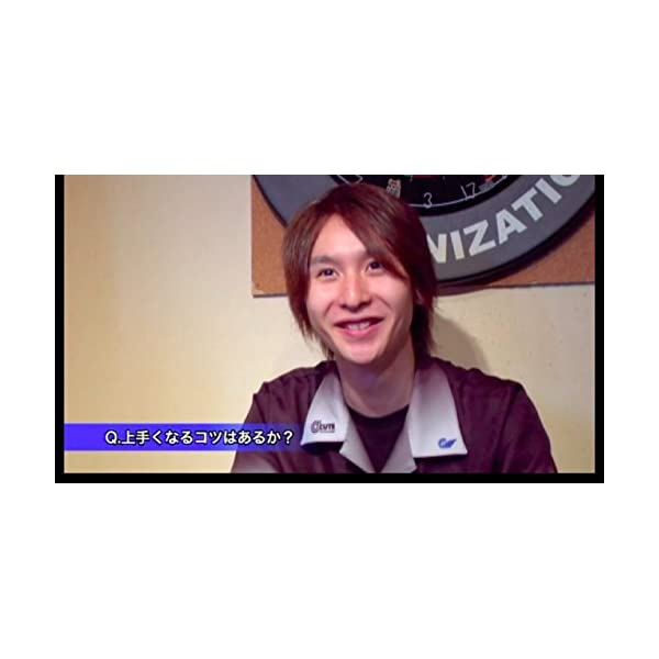 ダーツ上達練習法「知野真澄式」 [DVD]の紹介画像5