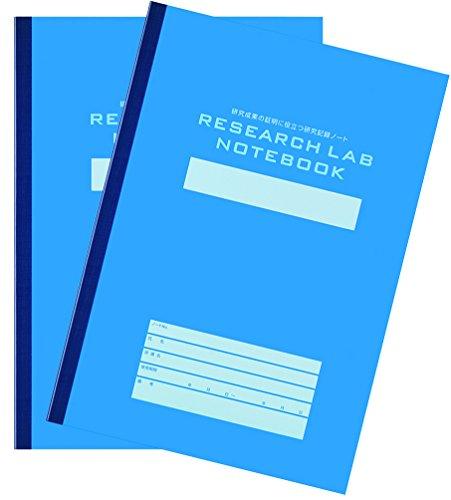 コクヨ リサーチラボノート エントリーモデル A4 52枚 2冊セット ノ-LBB205SX2