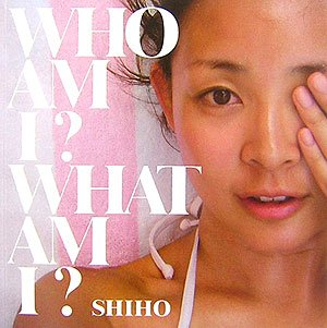WHO AM I?WHAT AM I?