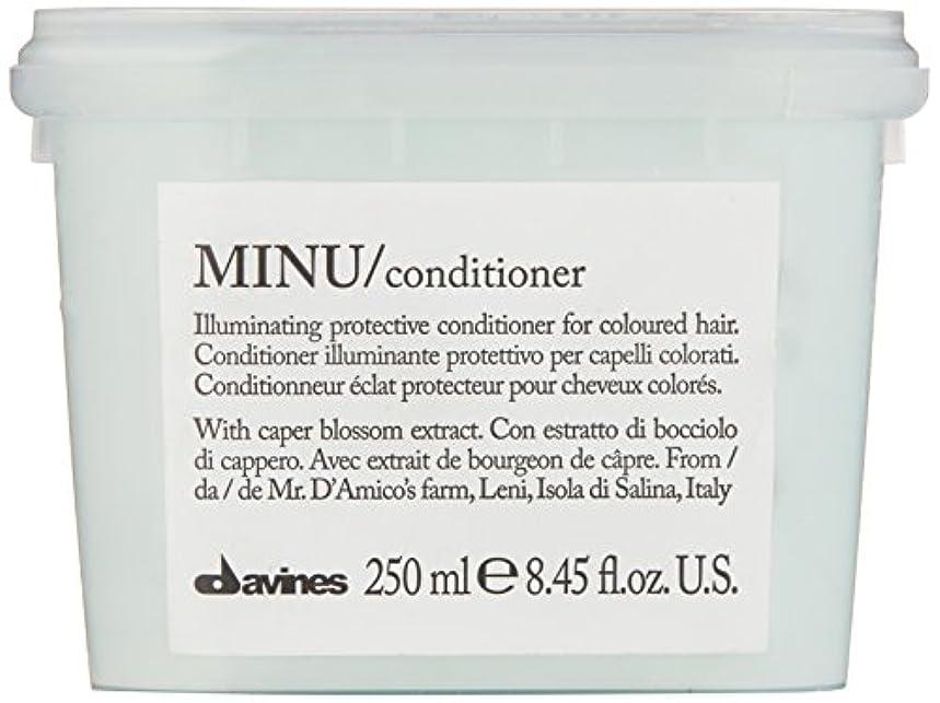 ダヴィネス Minu Conditioner Illuminating Protective Conditioner (For Coloured Hair) 250ml/8.45oz並行輸入品