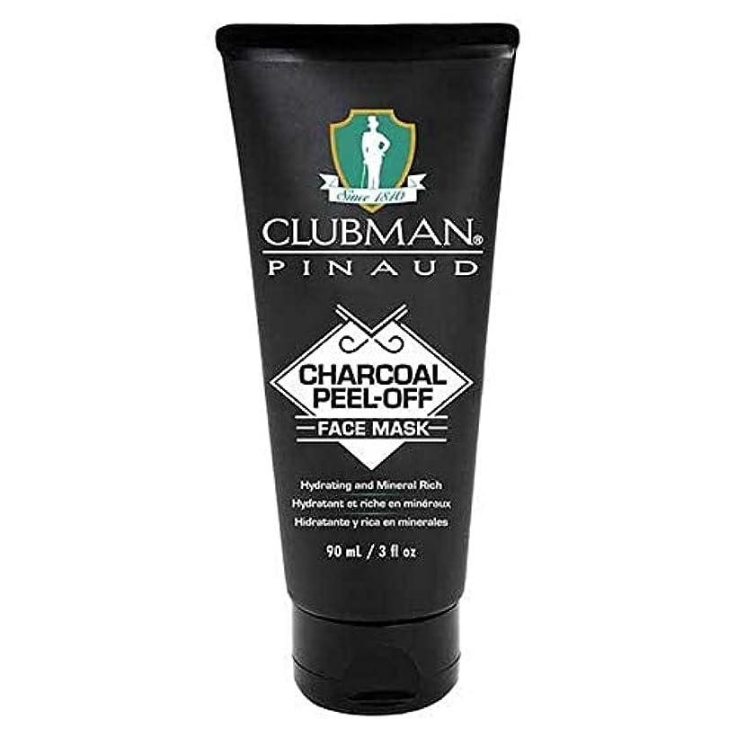 実際バイバイノミネート[Clubman] クラブマン剥離ブラックマスク - Clubman Peel-off Black Mask [並行輸入品]