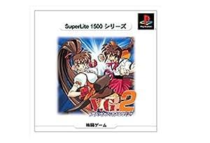 SuperLite1500シリーズ アドヴァンスト ヴァリアブル・ジオ2
