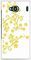 sslink V03 URBANO ハードケース ca1239-6 カリグラフィー 花柄 フラワー スマホ ケース スマートフォン カバー カスタム ジャケット au