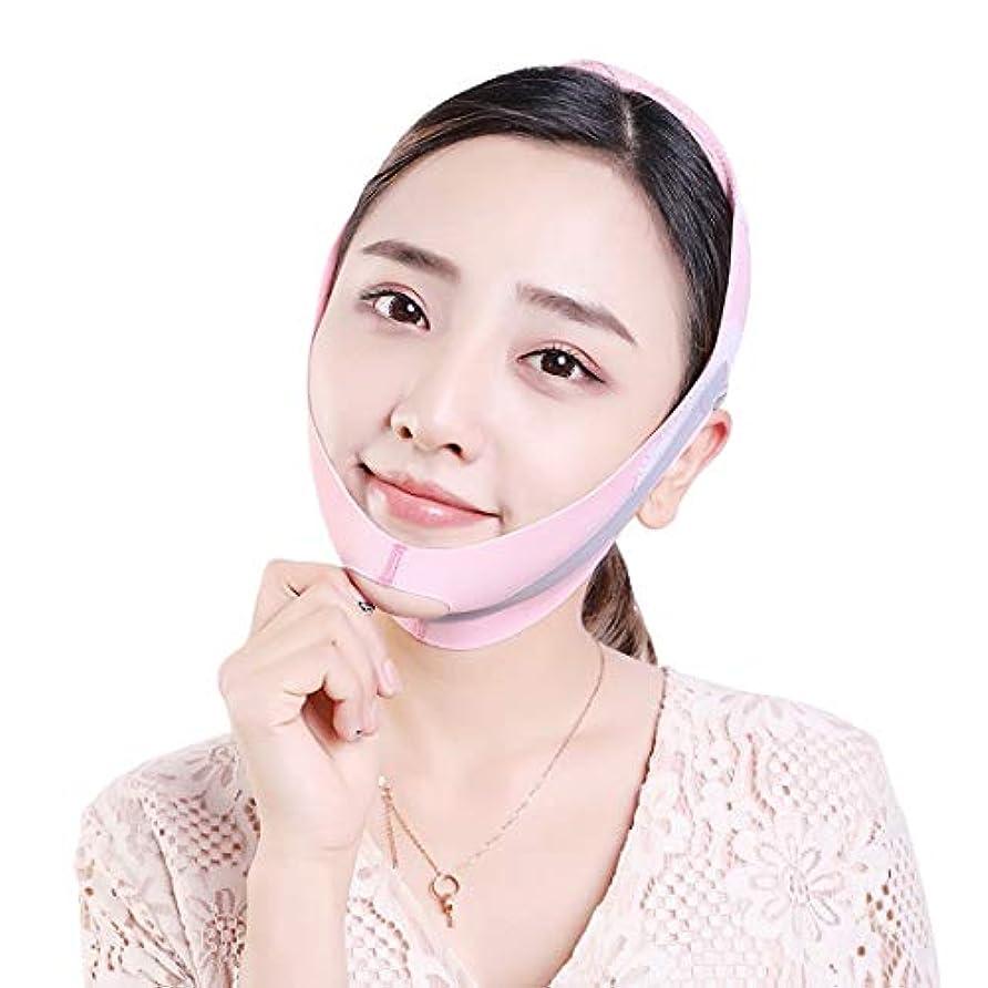 未使用枕構成員ZWBD フェイスマスク, フェイスリフティング包帯二重あごの法令ライン美しさの肌を引き締め薄いフェイスマスク小さなV顔アーティファクト強力なフェイスリフティングデバイス