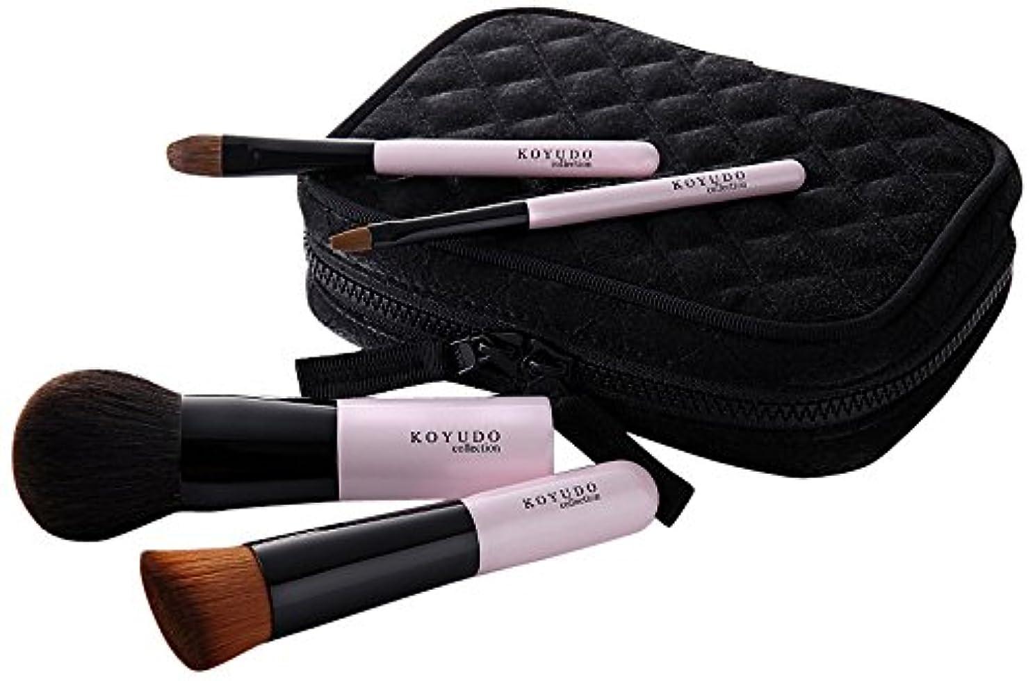 選出するはっきりしない収入熊野筆 Pure(4本セット+ポーチ付きギフト) KOYUDO Collection