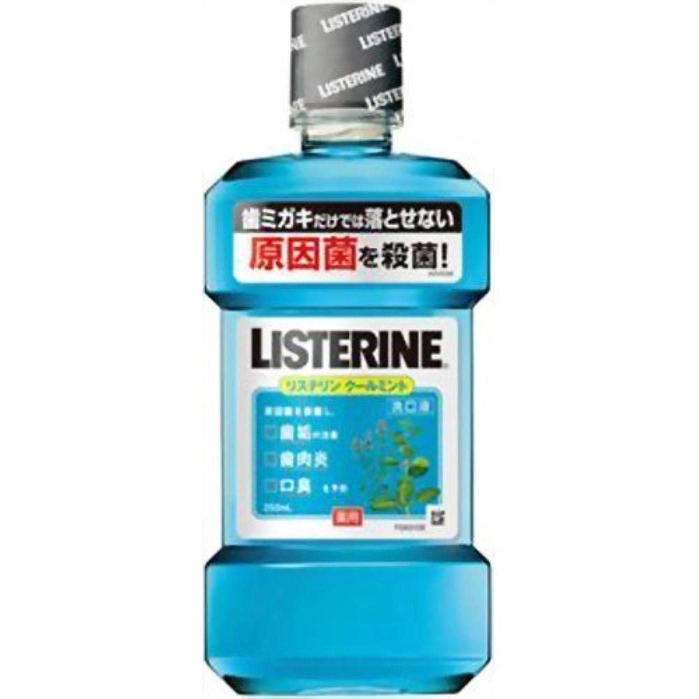 ホステル親指単位薬用リステリン クールミント 250ml ×5個セット