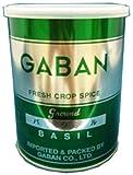 バジルパウダー (缶) 150g