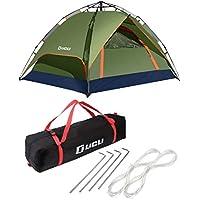 LICLI テント ワンタッチ 2人用 ~ 4人用 ロープ ペグ 付き 軽量 アウトドア キャンプ用品 簡単 設営 「 登山 運動会 ツーリング 防災 」「 コンパクト 一人用 」「 防水 防風 UVカット 」 5カラー 210×210×135cm
