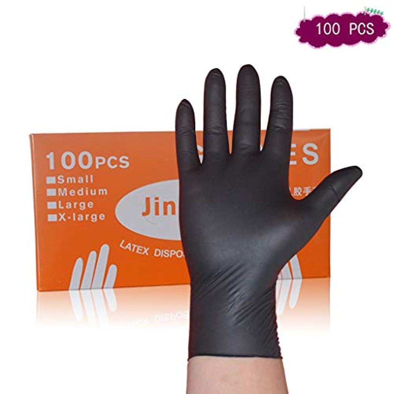 平均立派なセッション使い捨てラテックス手袋ニトリルラテックスゴム食品衛生抗静的実験機械9インチアンチ油 (Color : 9 inch, Size : S)