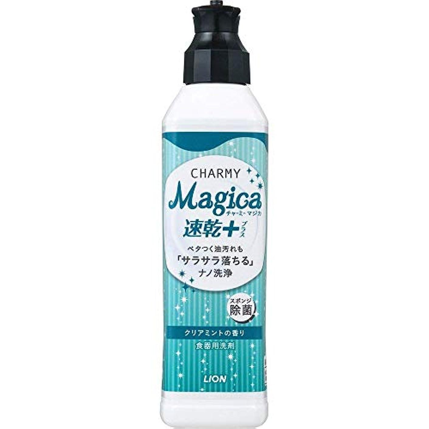 計算可能正確に買い手チャーミーマジカ 食器用洗剤 速乾+ クリアミントの香り 本体 220ml×24個