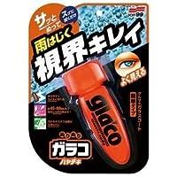 (まとめ) ソフト99 ぬりぬりガラコ ハヤデキ 1本 【×5セット】