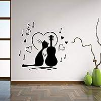 猫のギターの壁のステッカーの寝室の居間のソファーの装飾的な中心のステッカー56x56cm