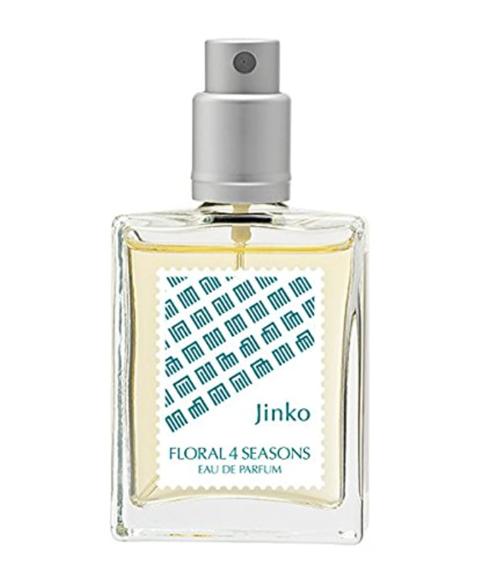 インストラクター貢献するパトワ武蔵野ワークスの香水「沈香(ジンコウ」(EDP/25mL)