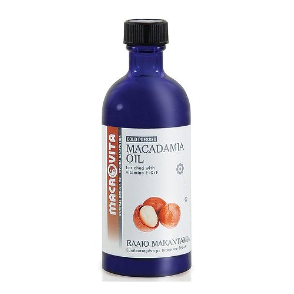 判決に対応怒ってマクロビータ マカダミアナッツオイル 100ml ギリシャ製自然派コスメオイル(天然成分100%)