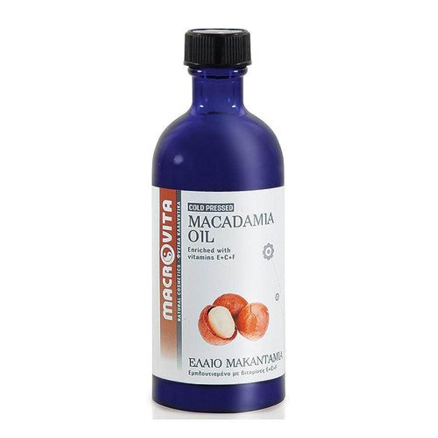 文献指令減るマクロビータ マカダミアナッツオイル 100ml ギリシャ製自然派コスメオイル(天然成分100%)