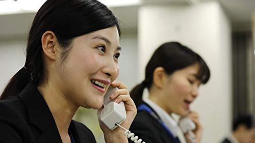 DVD 新入社員・若手社員のためのビジネス電話応対 (コミュニケーションの基本シリーズ 第1巻)