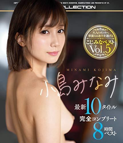 小島みなみ(AV女優)