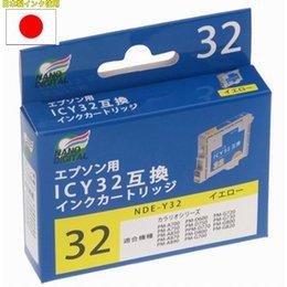 日本ナノディジタル EPSON用ICY32互換インクカートリッジ NDE-Y32 日本ナノディジタル [簡易パッケージ品]
