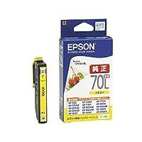 エプソン インクカートリッジ イエロー 増量タイプ ICY70L 1個 (×4セット)