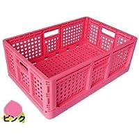 折りたたみコンテナ(ピンク)1個 約550(横)*約370(縦)*約200(高さ) 約 520(横内寸)*約187mm(高さ内寸)