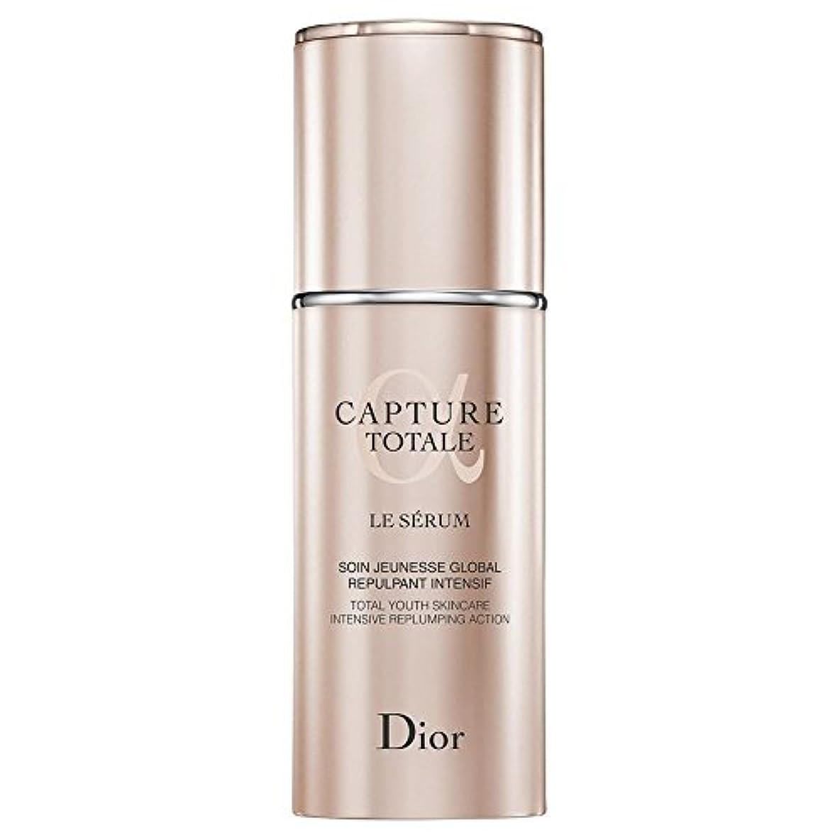ポジティブ悪魔クリーナー[Dior] ディオールカプチュールR60ル血清30ミリリットル - Dior Capture Totale Le Serum 30ml [並行輸入品]