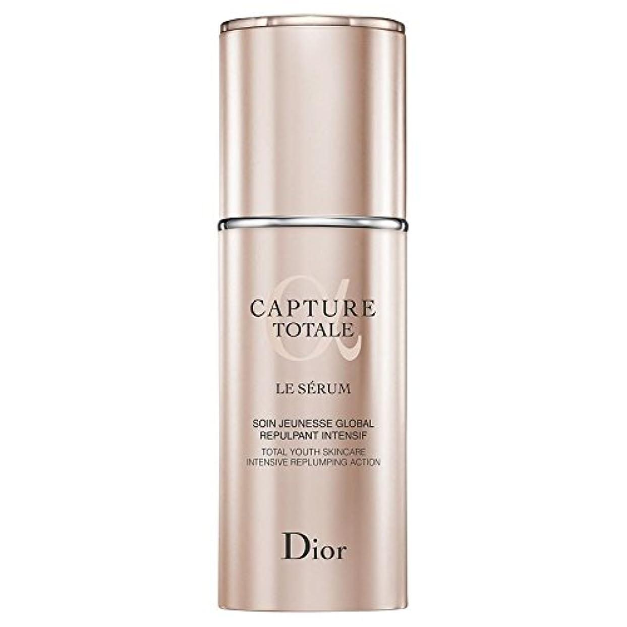 火山敬な呼吸する[Dior] ディオールカプチュールR60ル血清30ミリリットル - Dior Capture Totale Le Serum 30ml [並行輸入品]