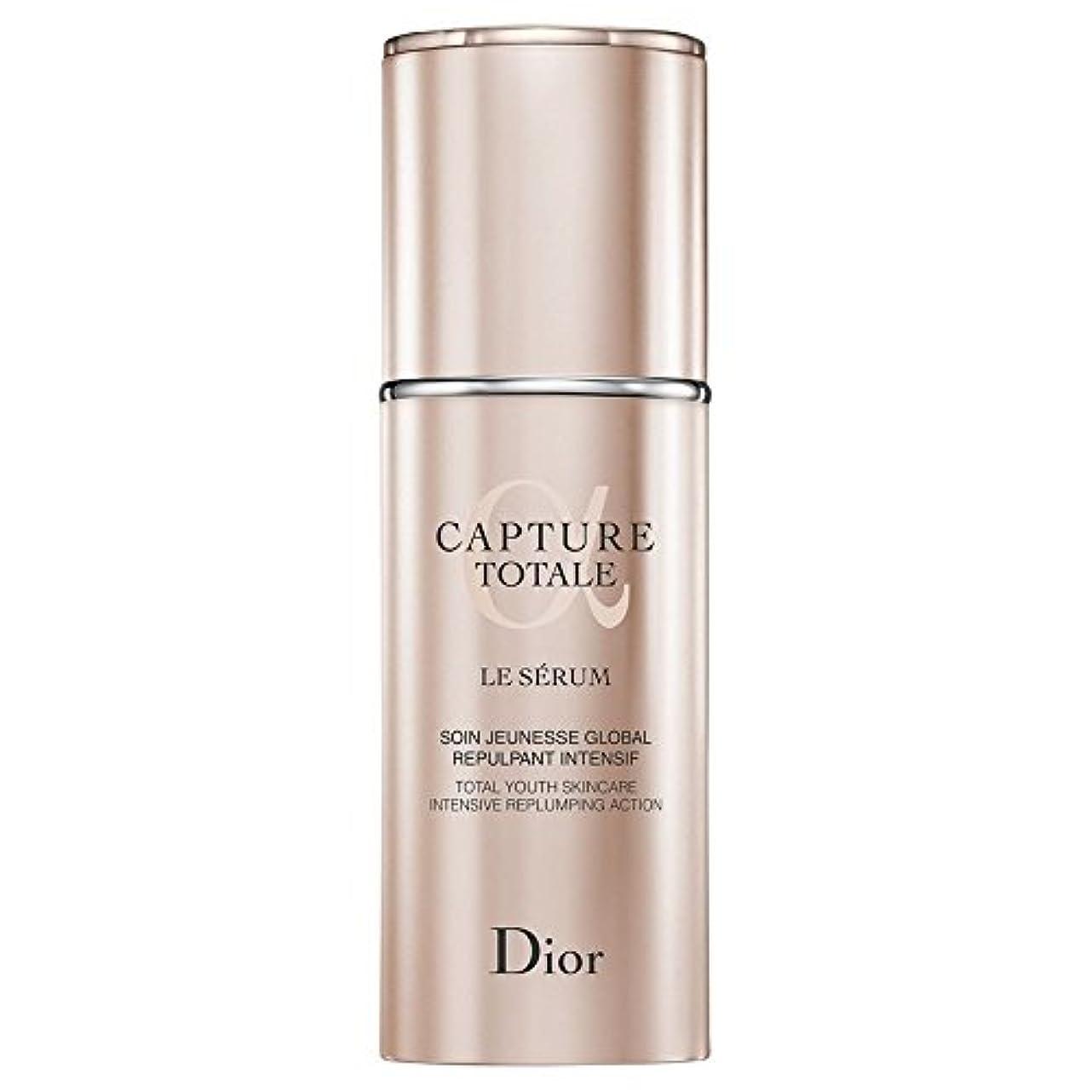 知性店員マトリックス[Dior] ディオールカプチュールR60ル血清30ミリリットル - Dior Capture Totale Le Serum 30ml [並行輸入品]