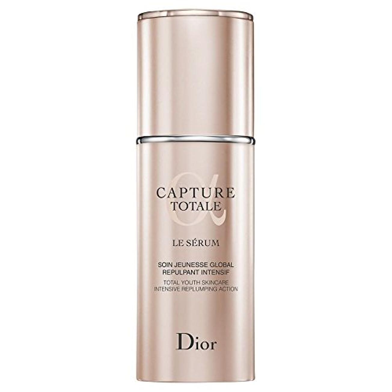 抽出詩送信する[Dior] ディオールカプチュールR60ル血清30ミリリットル - Dior Capture Totale Le Serum 30ml [並行輸入品]