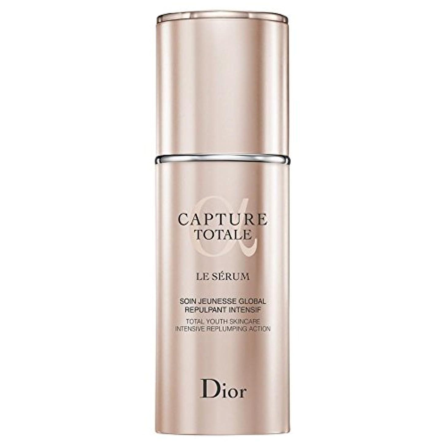 最初に弾薬繁雑[Dior] ディオールカプチュールR60ル血清30ミリリットル - Dior Capture Totale Le Serum 30ml [並行輸入品]