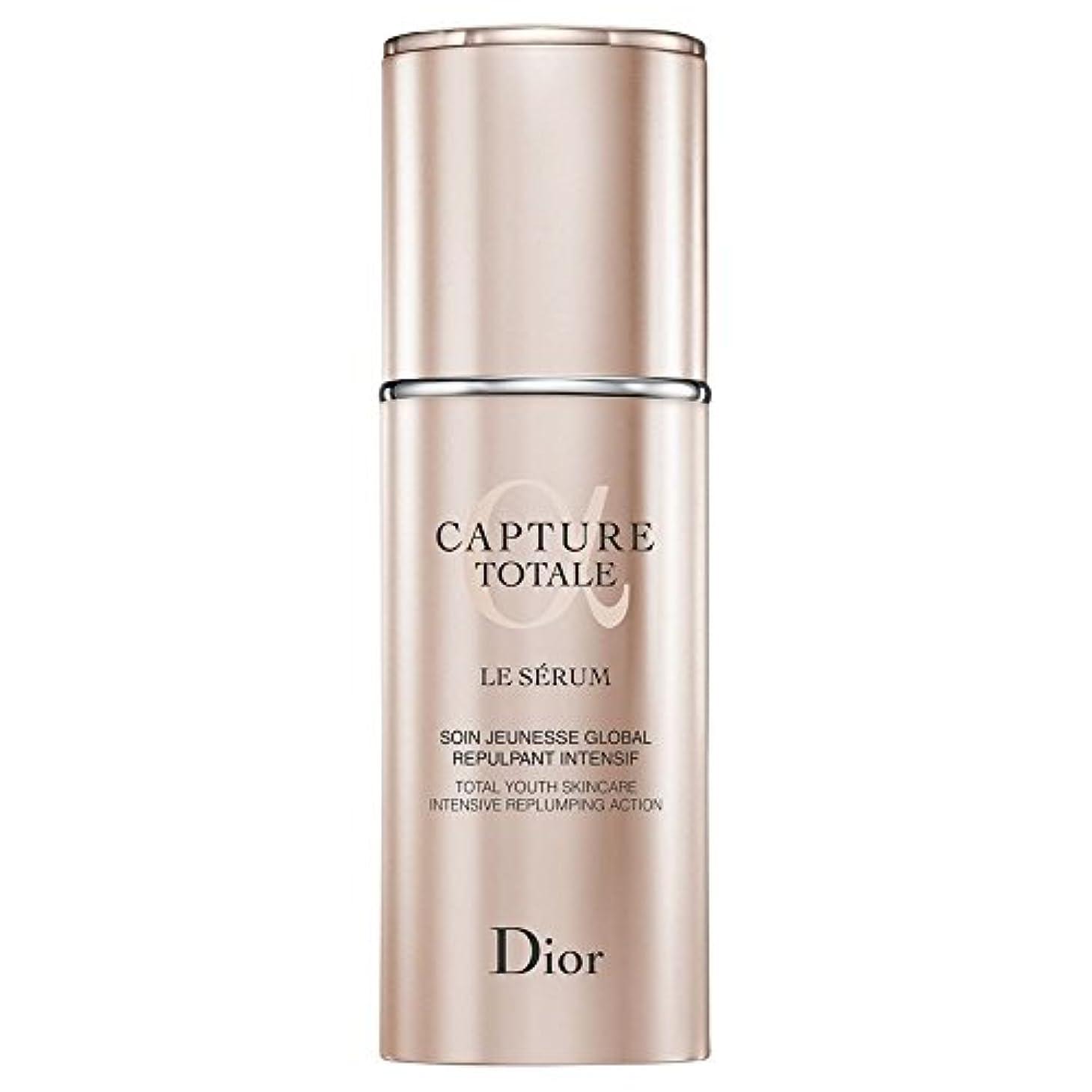 時代遅れ成長するもっともらしい[Dior] ディオールカプチュールR60ル血清30ミリリットル - Dior Capture Totale Le Serum 30ml [並行輸入品]