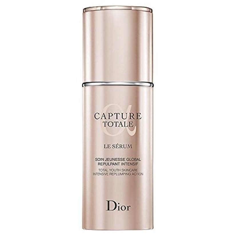 枕モールス信号割る[Dior] ディオールカプチュールR60ル血清30ミリリットル - Dior Capture Totale Le Serum 30ml [並行輸入品]