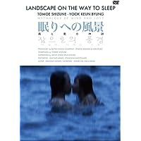眠りへの風景 LANDSCAPE ON THE WAY TO SLEEP