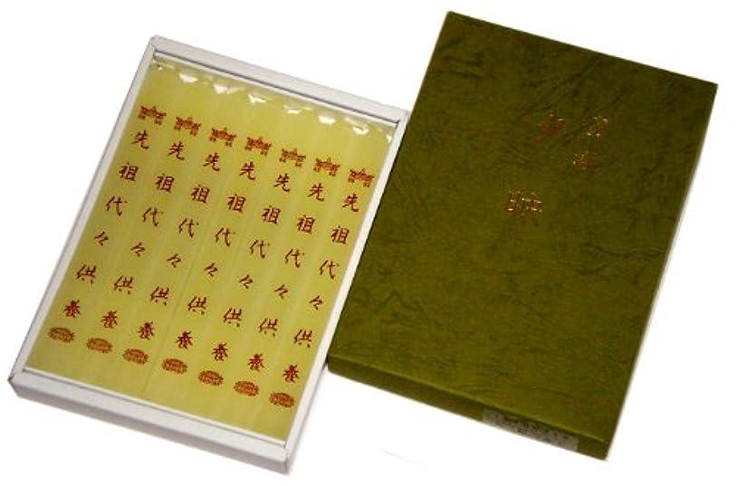 市の花フォーム韓国鳥居のローソク 蜜蝋夕映 先祖 7本入 紙箱 #100713