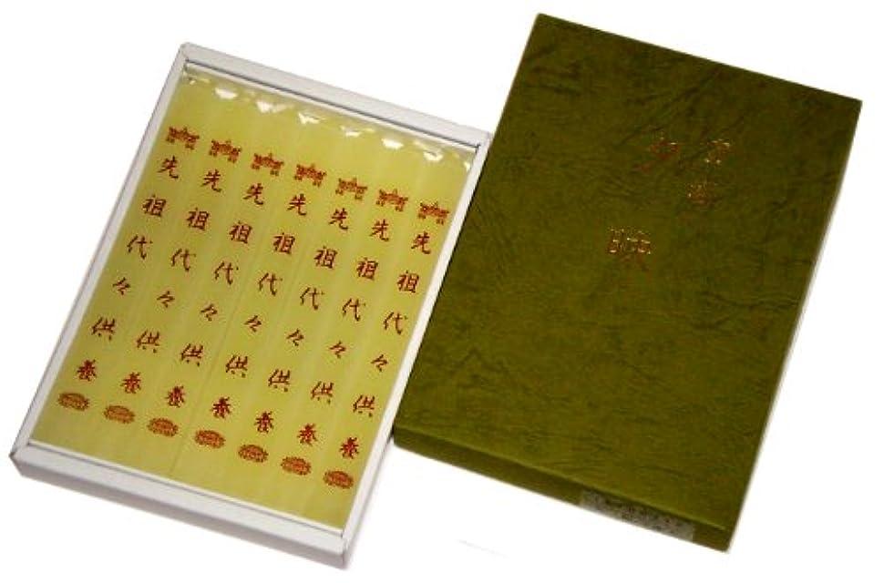 メンダシティヒュームパターン鳥居のローソク 蜜蝋夕映 先祖 7本入 紙箱 #100713
