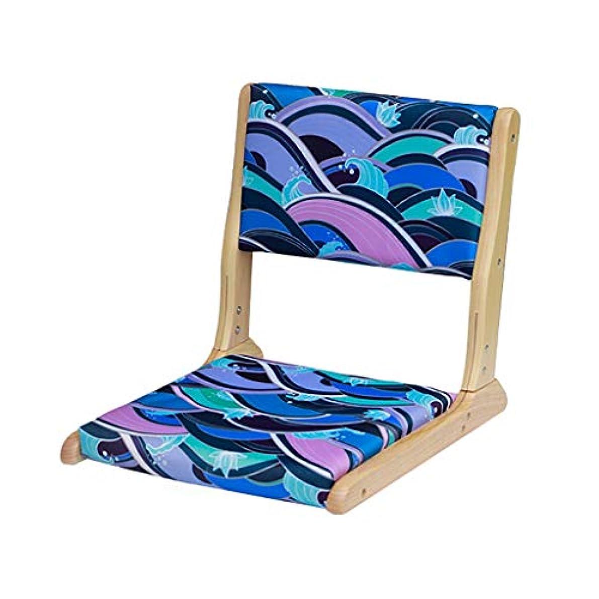 顕著リブ悲観主義者折りたたみ日本の足のない椅子床の椅子足のない椅子折りたたみの椅子無垢材のスツール背もたれの椅子出窓シートゲームチェア携帯型