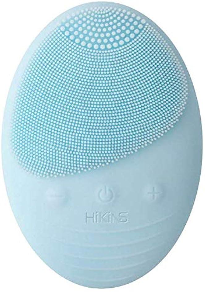 それから報酬鉛筆ブラックヘッドを削除する洗顔ブラシ、ディープクレンジング、エクスフォリエイティング用防水ワイヤレス充電式シリコーンフェイシャル・クレンザー、アンチエイジングマッサージ (Color : 青)