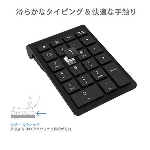 『Bluetooth テンキー、Rytakiポータブルワイヤレスブルートゥース22-キーナンバーキーパッド。ラップトップ、デスクトップ、PC、ノートブック向けの会計データー入力タイプ』の3枚目の画像