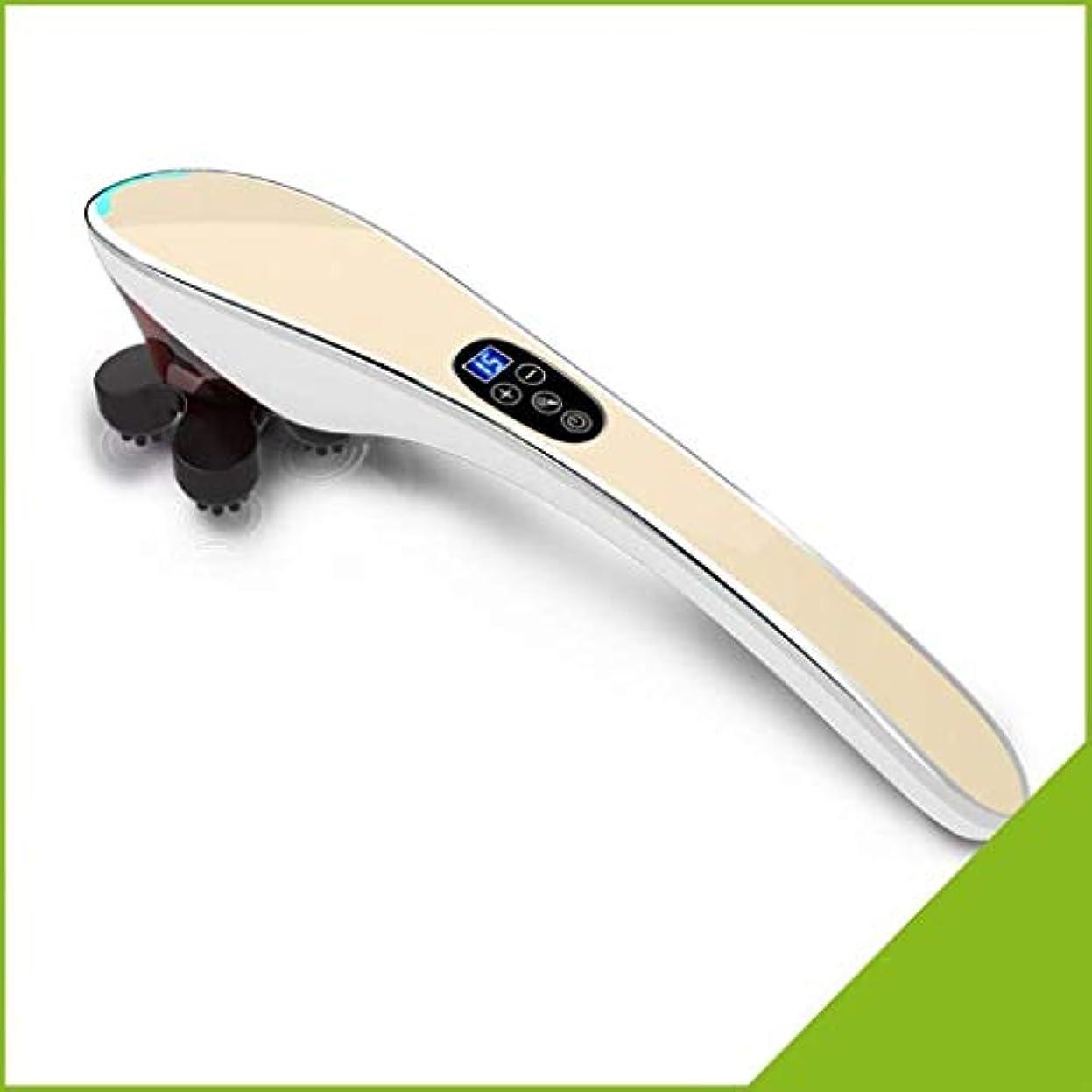 一貫したご飯便宜電気多機能マッサージ、ドルフィンハンドマッサージ、背中のマッサージハンマー、振動/赤外線/暖房/ローラーマッサージ、首/腰椎/ボディマッサージャー (Color : ゴールド, Size : Charging)