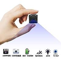 超小型隠しカメラ 防犯監視カメラ スパイカメラ ミニカメラ 高解像HD1920*1080P 超小型アクションカメラ 8個赤外線ライト 暗視機能 調査証拠用 動体検知 長時間録画対応 充電中循環撮影録画 日本語説明書付