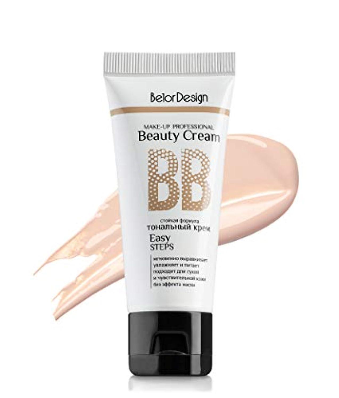 ナビゲーションディレイ侮辱BelorDesign | BB – BEAUTY CREAM | EASY STEP | 4 SHADE (Pure light 101)