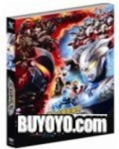 Mega Monster Battle: Ultra Galaxy Legend / [Blu-ray] [Import]