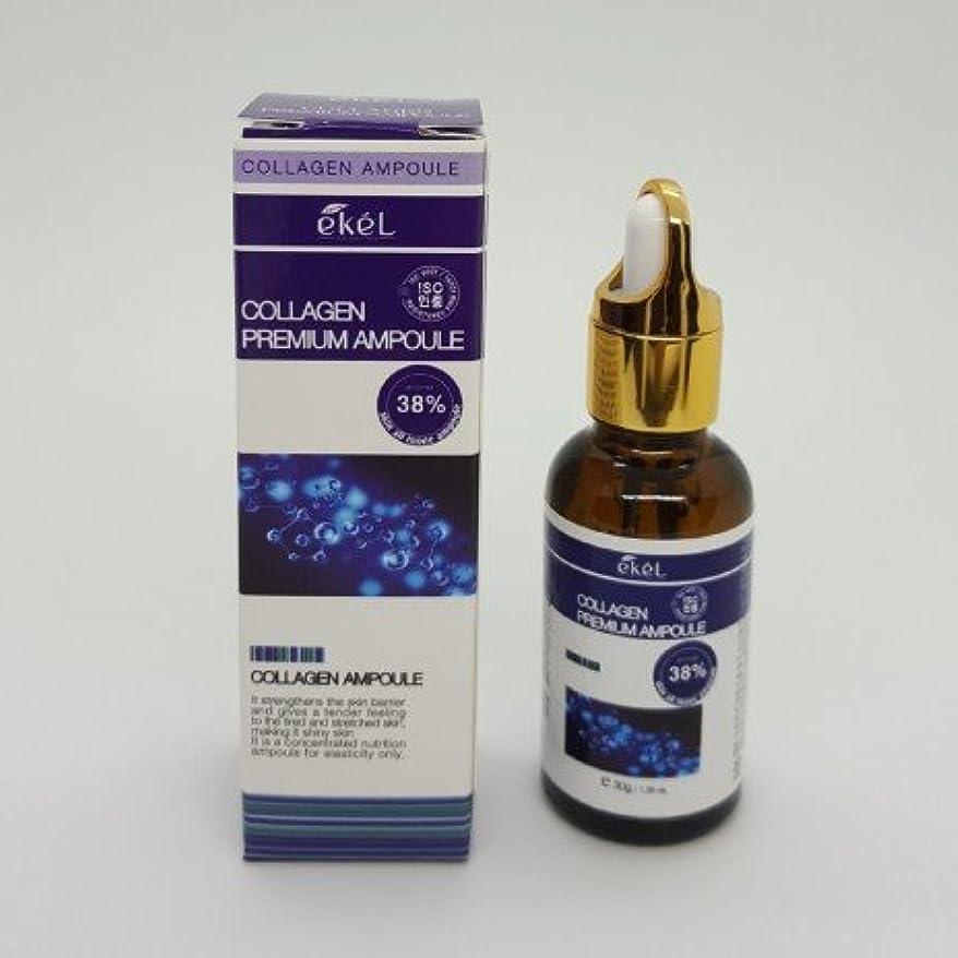 レガシー裏切る欠乏[EKEL] Collagen Premium Ampoule 38% - 30g