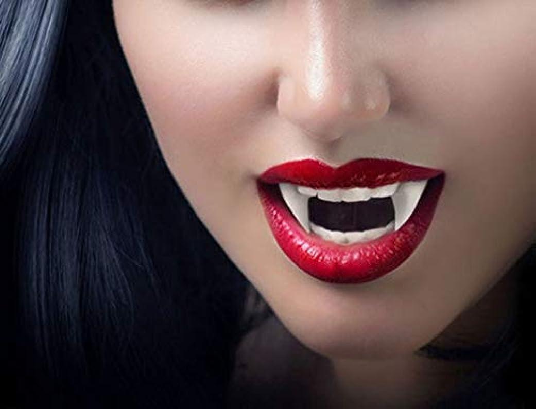 ラリー年金受給者なにハロウィンキャラクタードレスアップホワイト入れ歯ゾンビヴァンパイア義歯パーティーパーティーバーパーティーの小道具