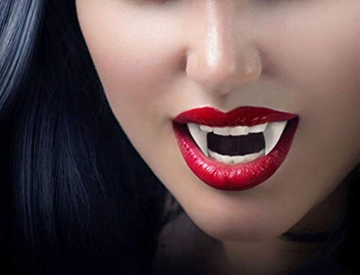 オール不安帰するハロウィンキャラクタードレスアップホワイト入れ歯ゾンビヴァンパイア義歯パーティーパーティーバーパーティーの小道具