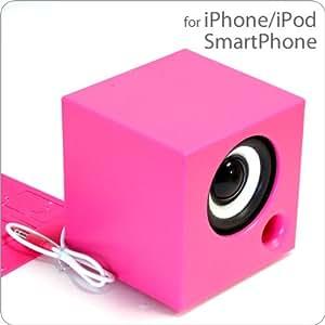 Pommeキューブ ピンク