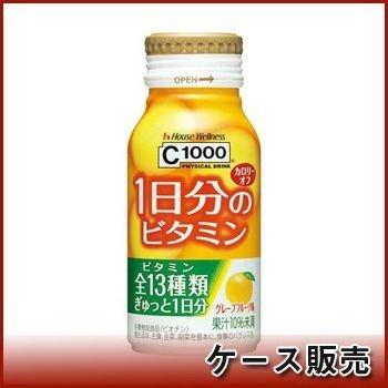 ハウス ウェルネスフーズ C1000 1日分のビタミン 190g ボトル缶×30本