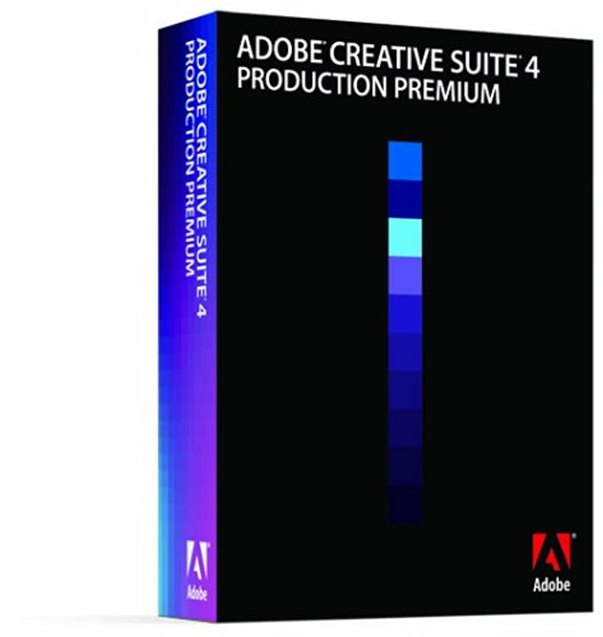 見捨てる修理工匹敵しますAdobe Creative Suite 4 Production Premium 日本語版 Windows版 (旧製品)