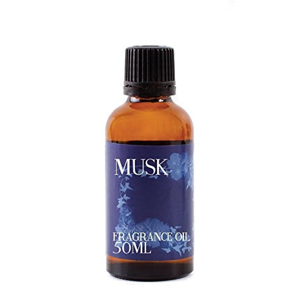 興奮シロクマ腐敗したMystic Moments | Musk Fragrance Oil - 50ml