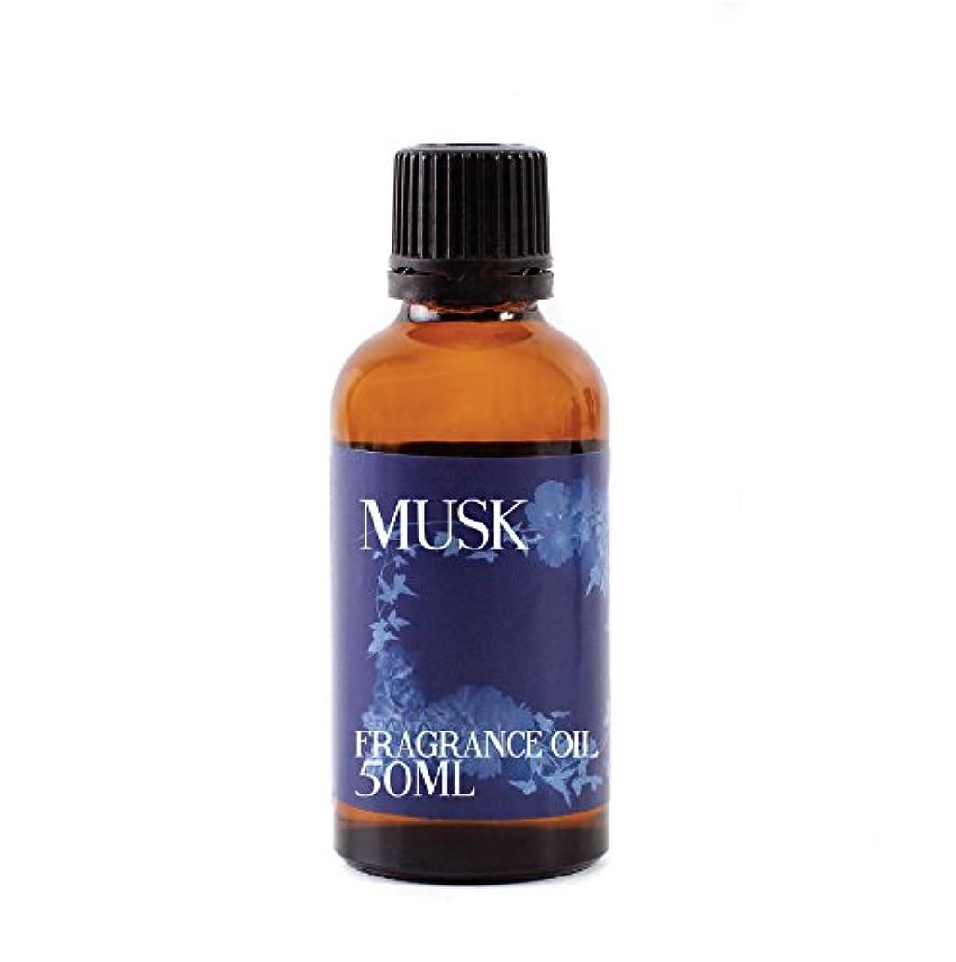 シャトル世界に死んだますますMystic Moments | Musk Fragrance Oil - 50ml